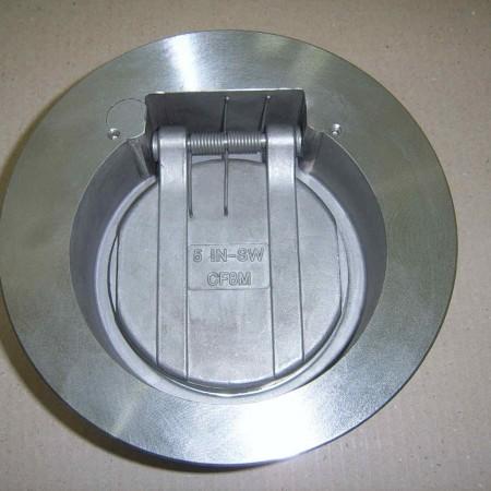Single Plate Check Valve